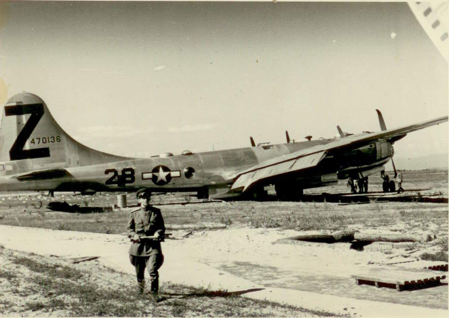 А. Борзунин. 1945 год
