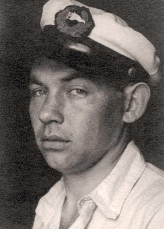 Экспонат #1. Самгин Николай Александрович (1907 — 1941)