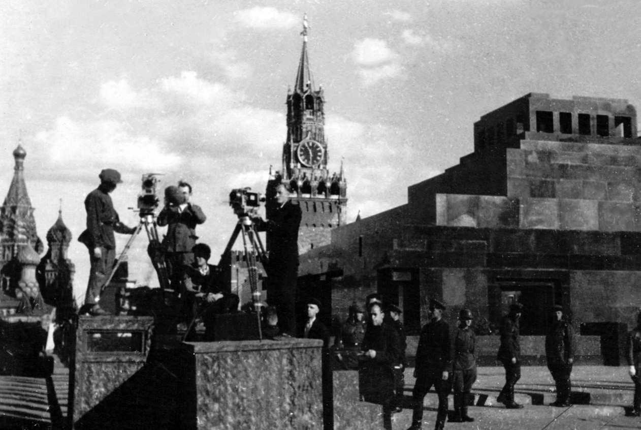 Экспонат #32. Москва, Красная Площадь