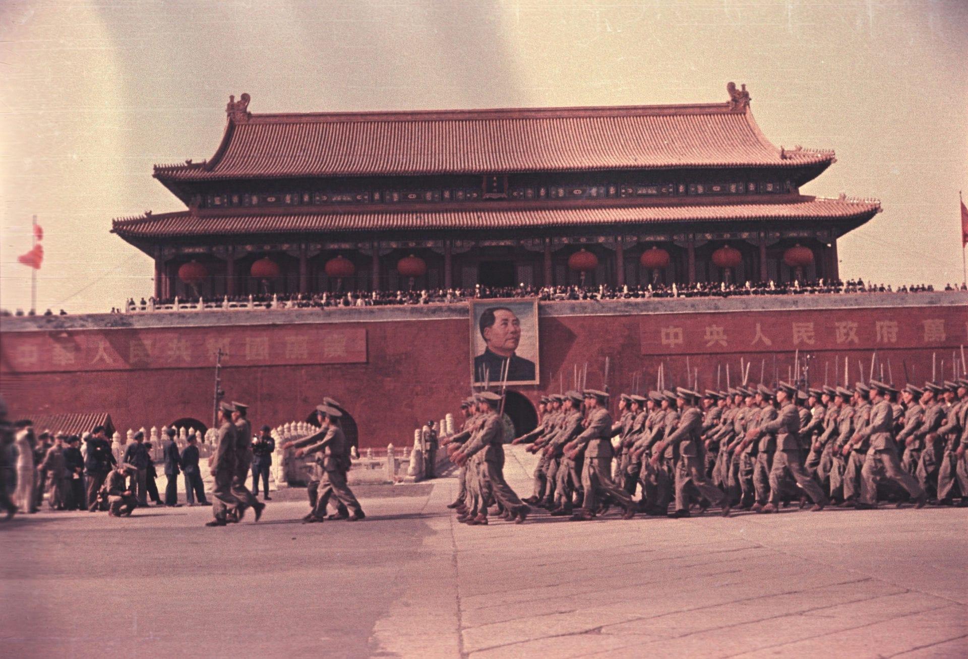 Экспонат #13. Вид на Врата Небесного Спокойствия. 1 октября 1949 года
