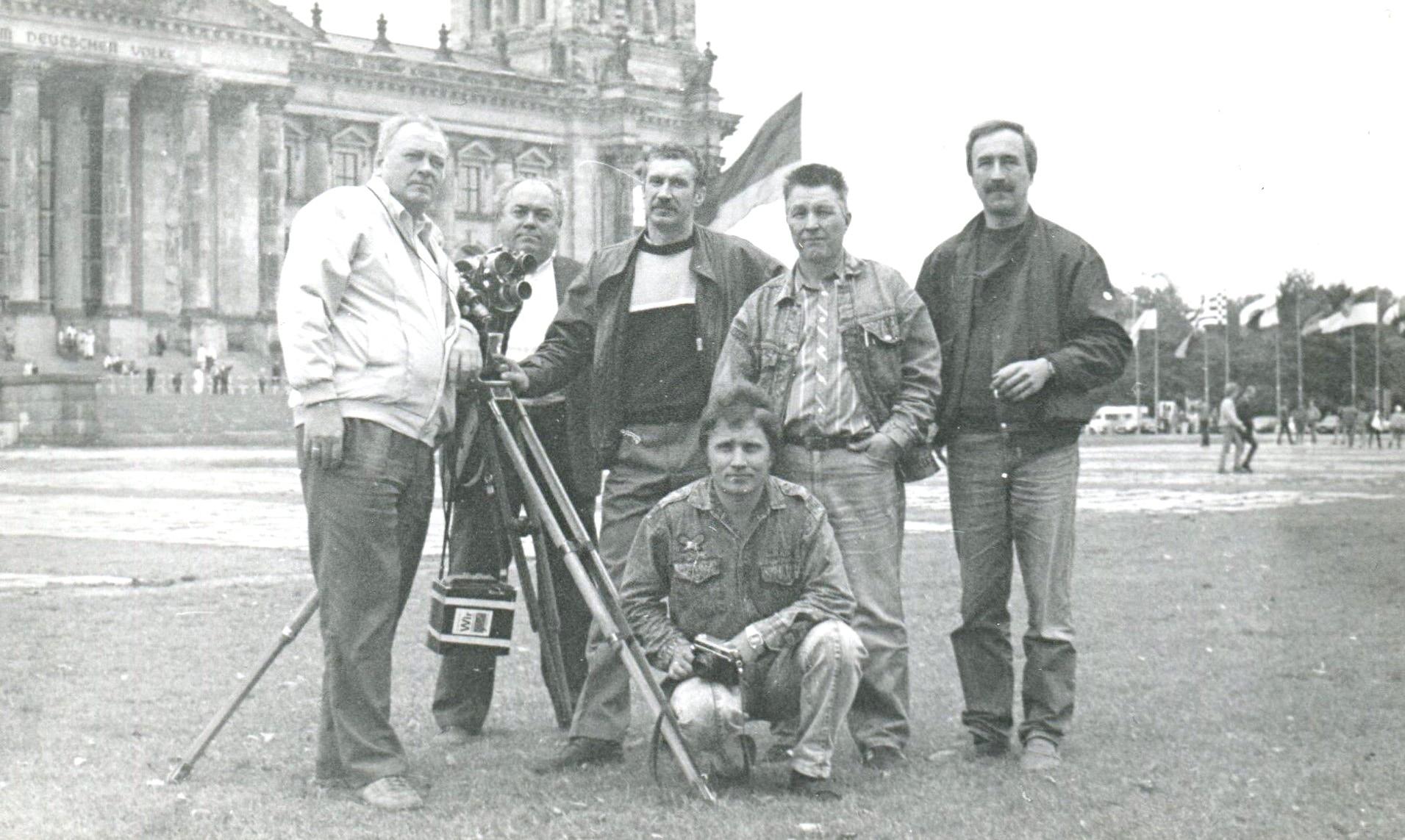 Экспонат #72. Рейхстаг. Западный Берлин. 1989 год