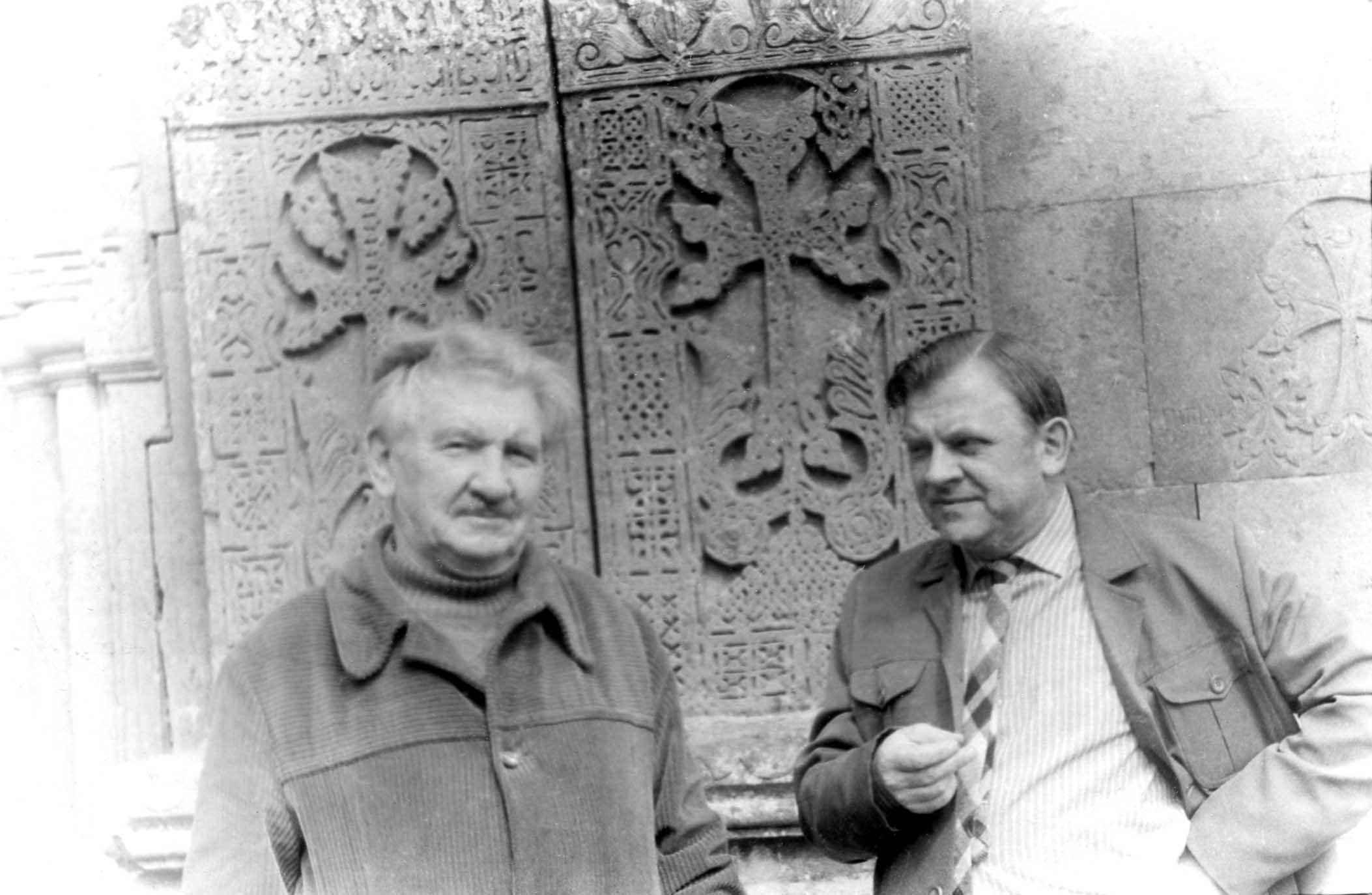 Экспонат #26. С Леонидом Махначом на семинаре в Армении. 1984 год