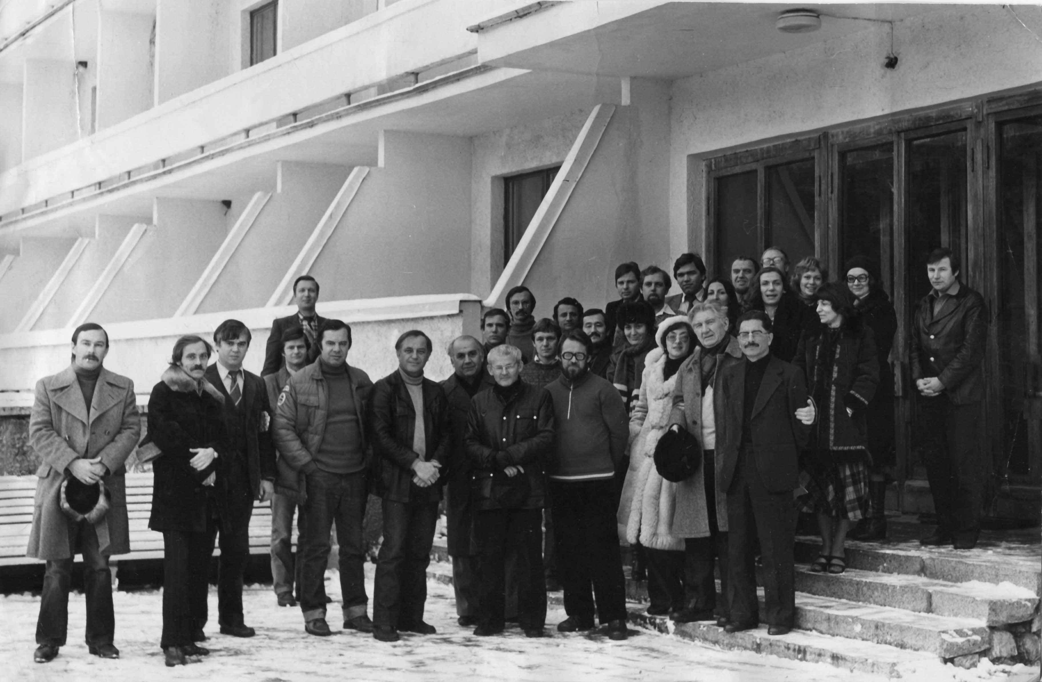 Экспонат #25. Творческий семинар молодых кинодокументалистов в Репино. 1981 год