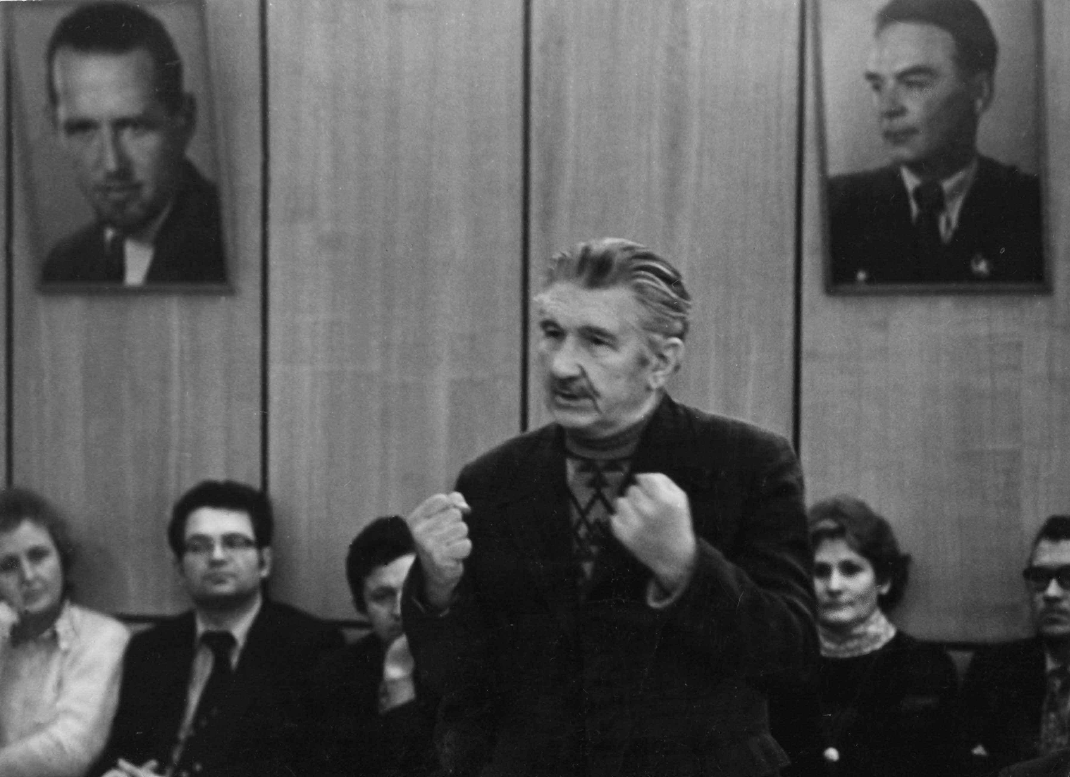 Экспонат #22. В Союзе кинематографистов СССР. 1978 год