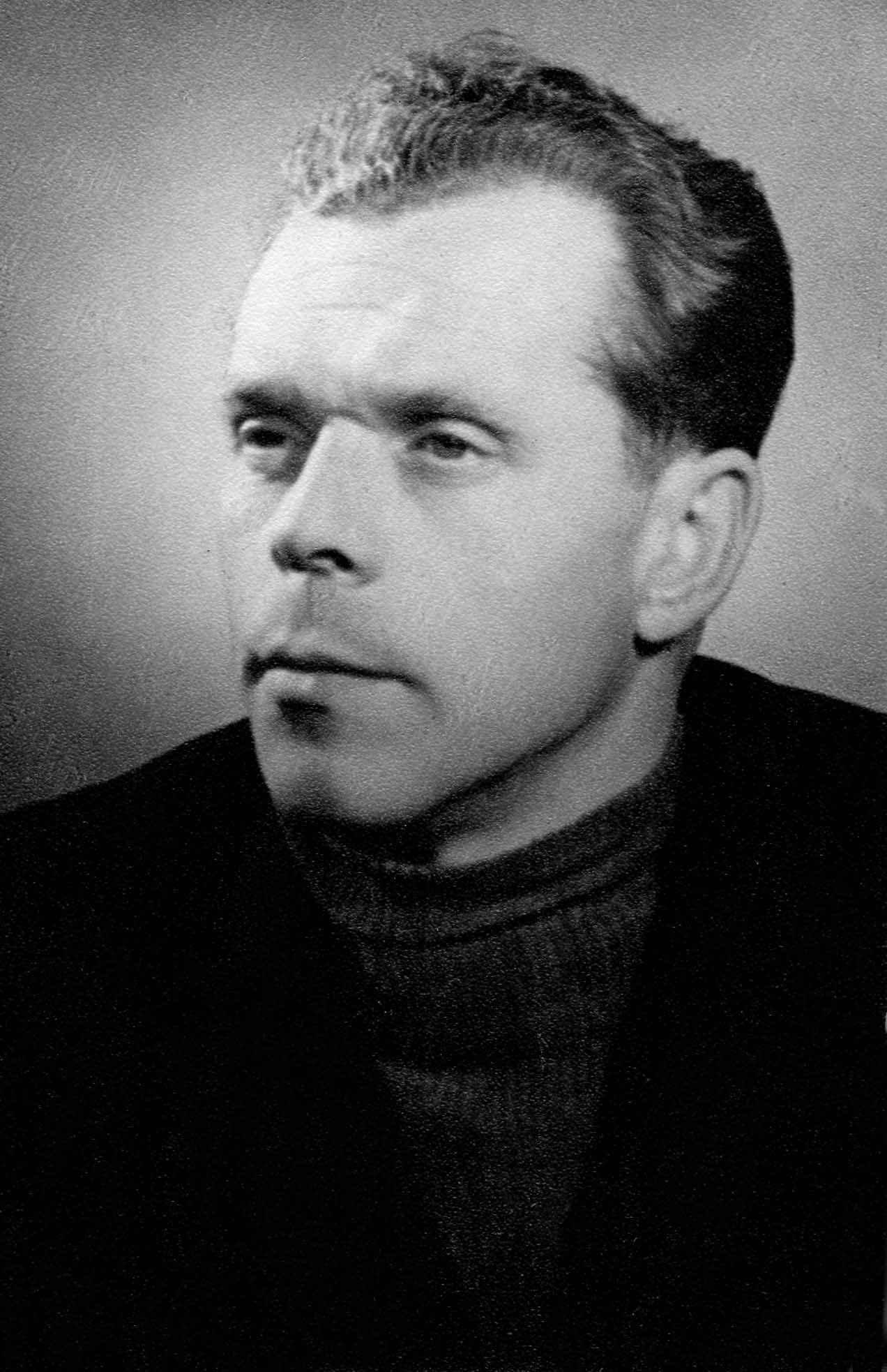 Экспонат #35. Владимир Николаевич Бойков. 1946 год