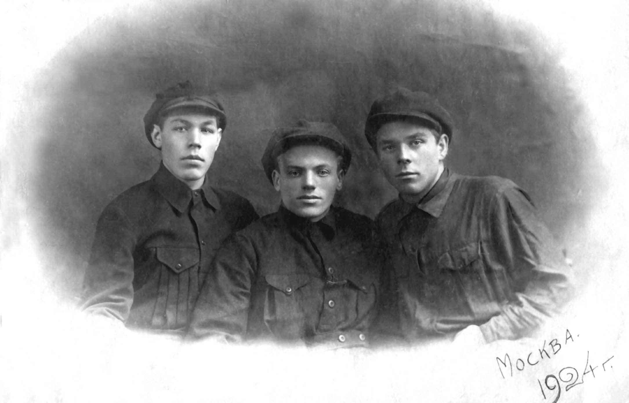 Экспонат #5. Москва. 1924 год