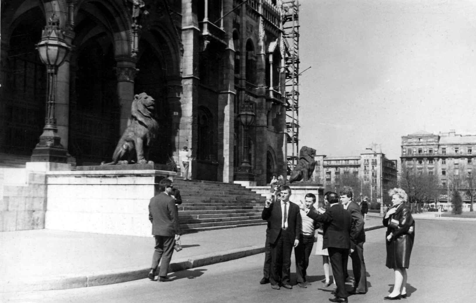 Экспонат #76. В турпоездке в Вене