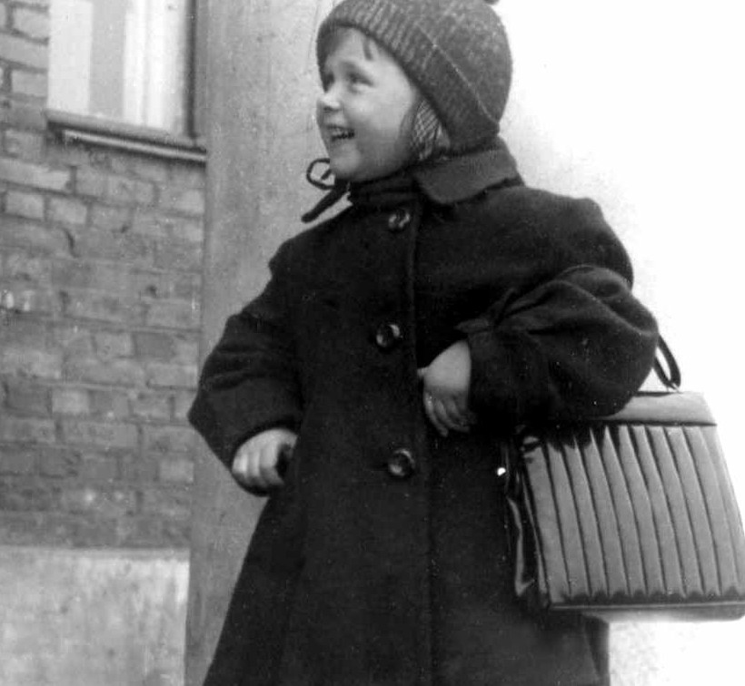 Экспонат #18. Алёна Бойкова. 1953 год