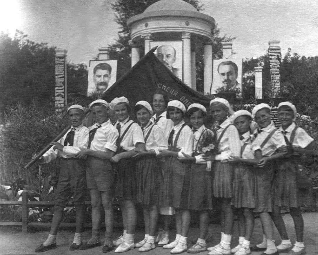Экспонат #7. В парке Ростова-на-Дону. 1936-1937 гг.