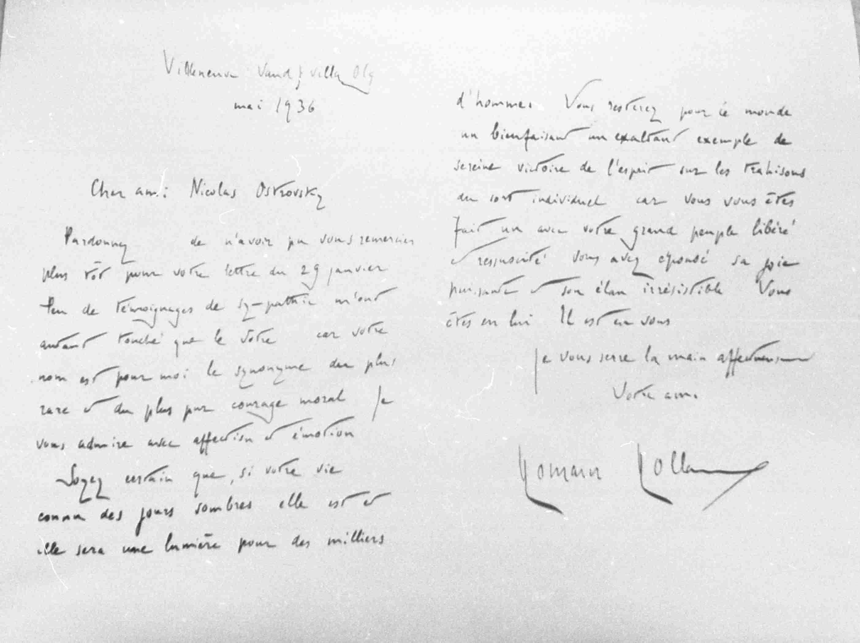 Экспонат #11. Письмо Р. Роллана писателю Н. А. Островскому