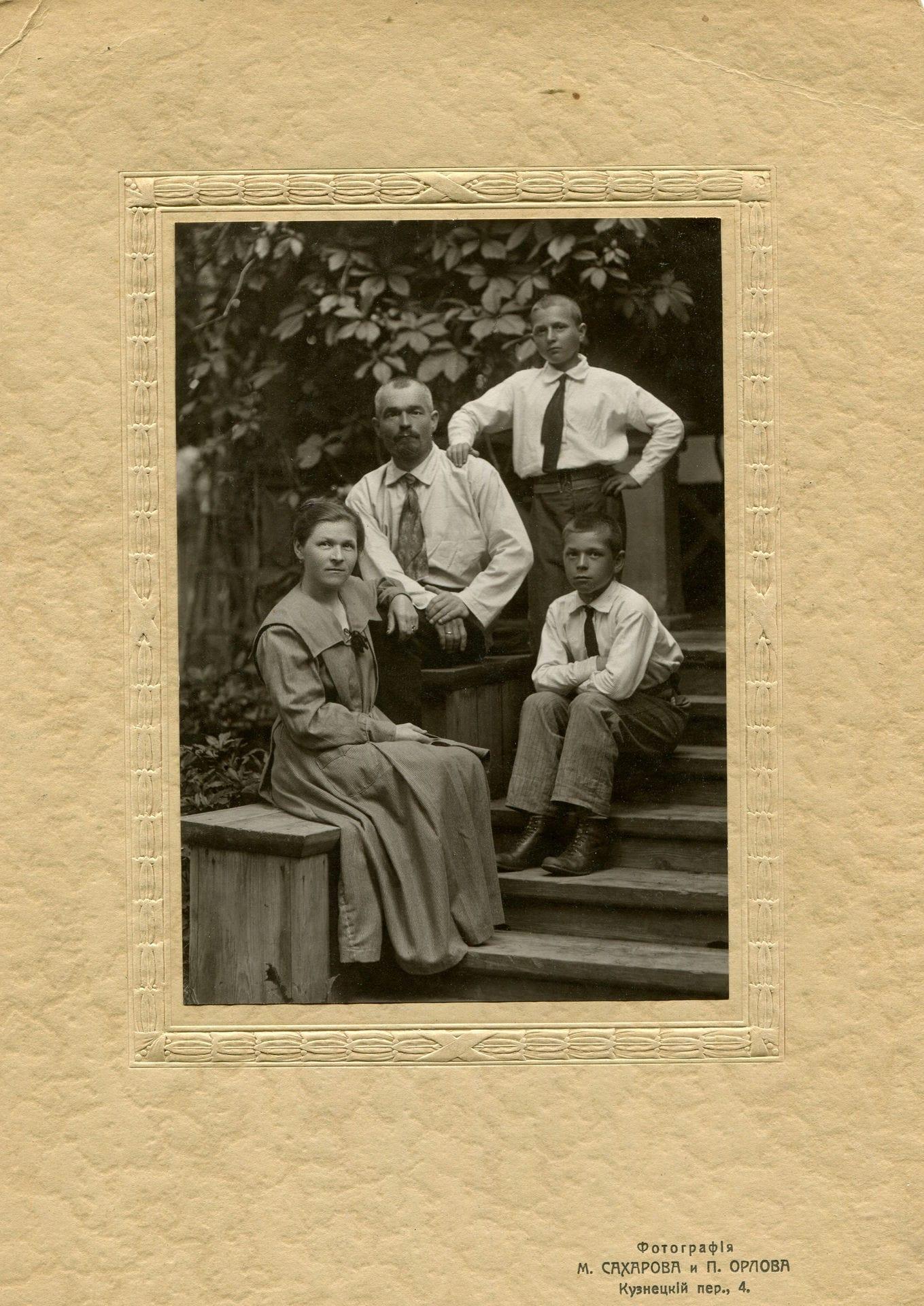 Экспонат #3. Владимир Бойков с родителями и братом