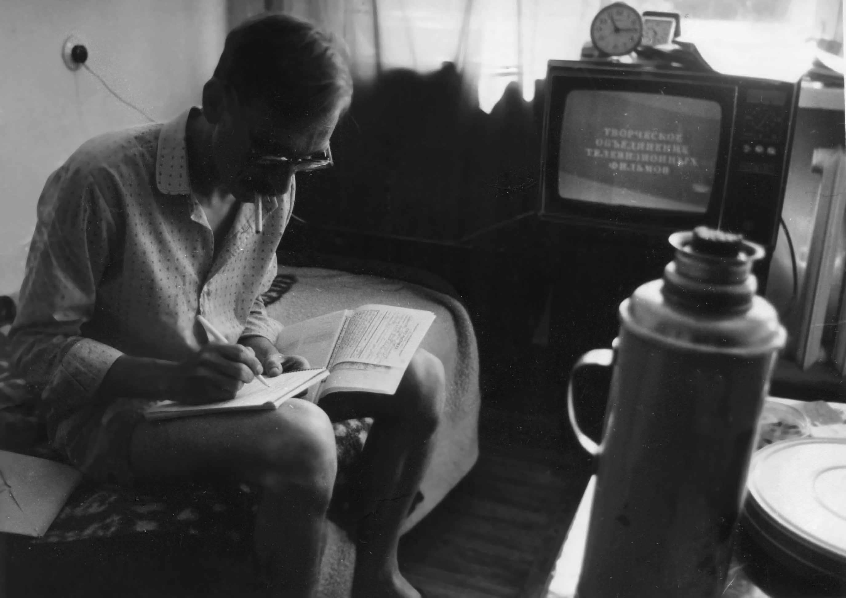 Экспонат #25. Во Владивостоке. 1983 год
