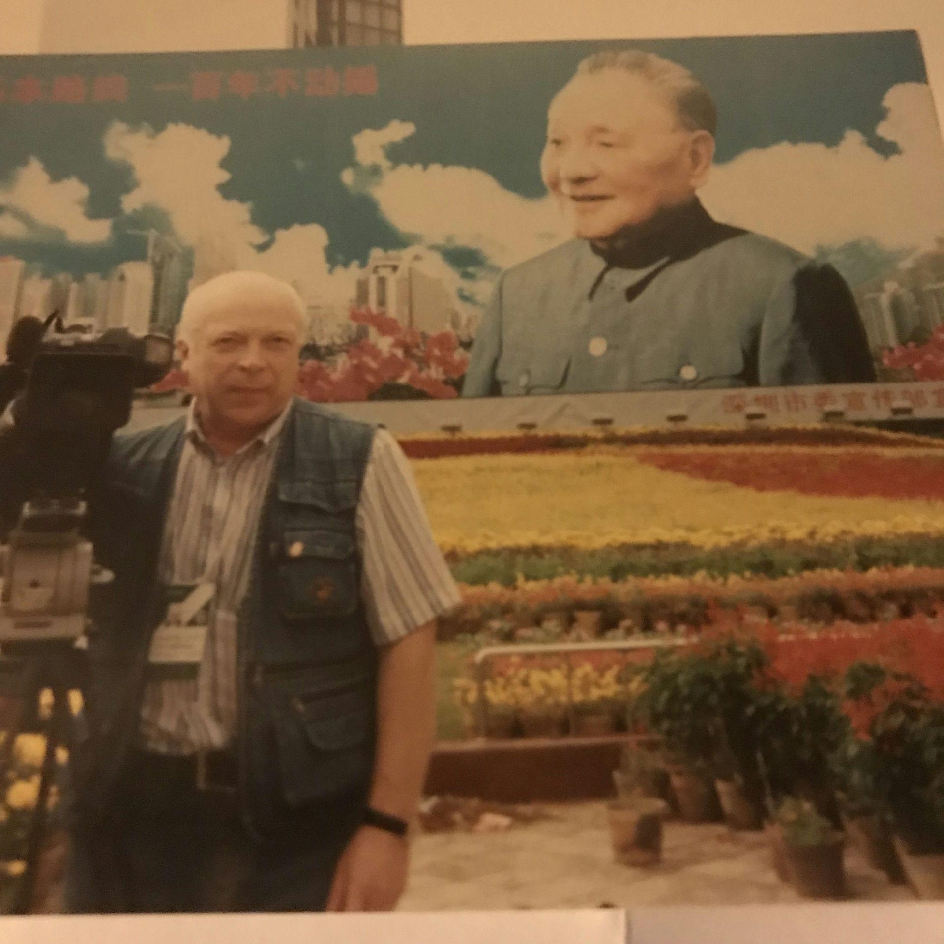Экспонат #14. Китай, Шэньчжэнь