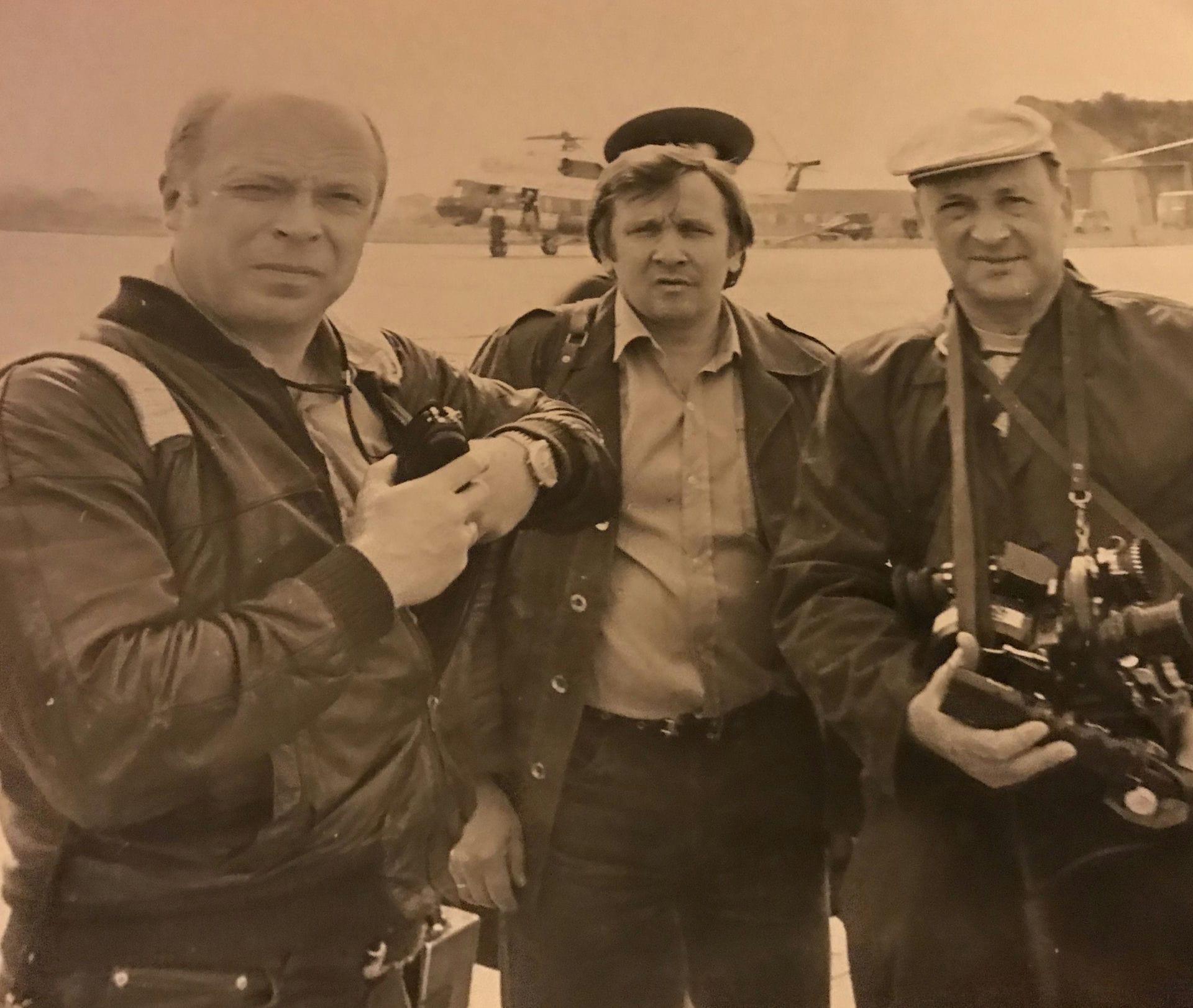 Экспонат #19. БАМ, Комсомольск-на-Амуре. 1984 год