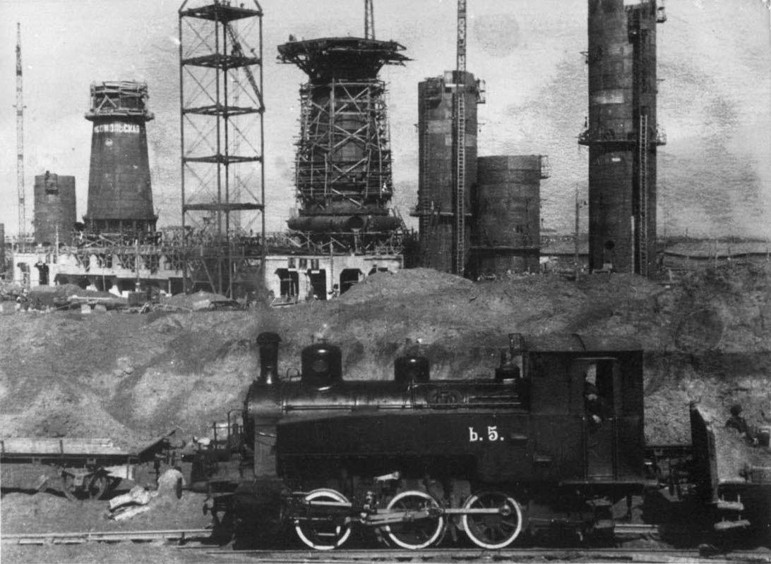 Экспонат #16. Магнитострой. 1931 год