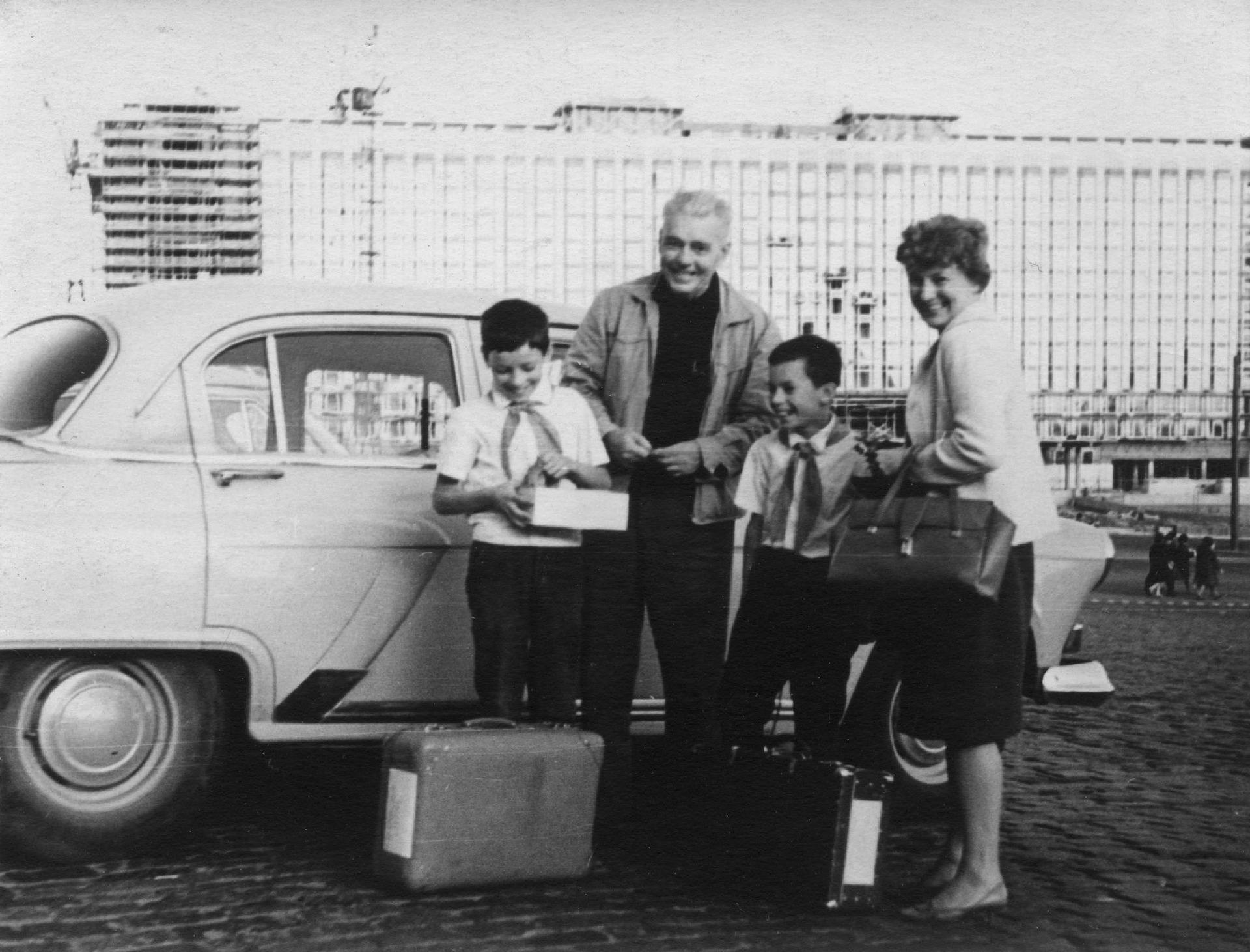 Экспонат #161. Семья Трояновских. 1967 год