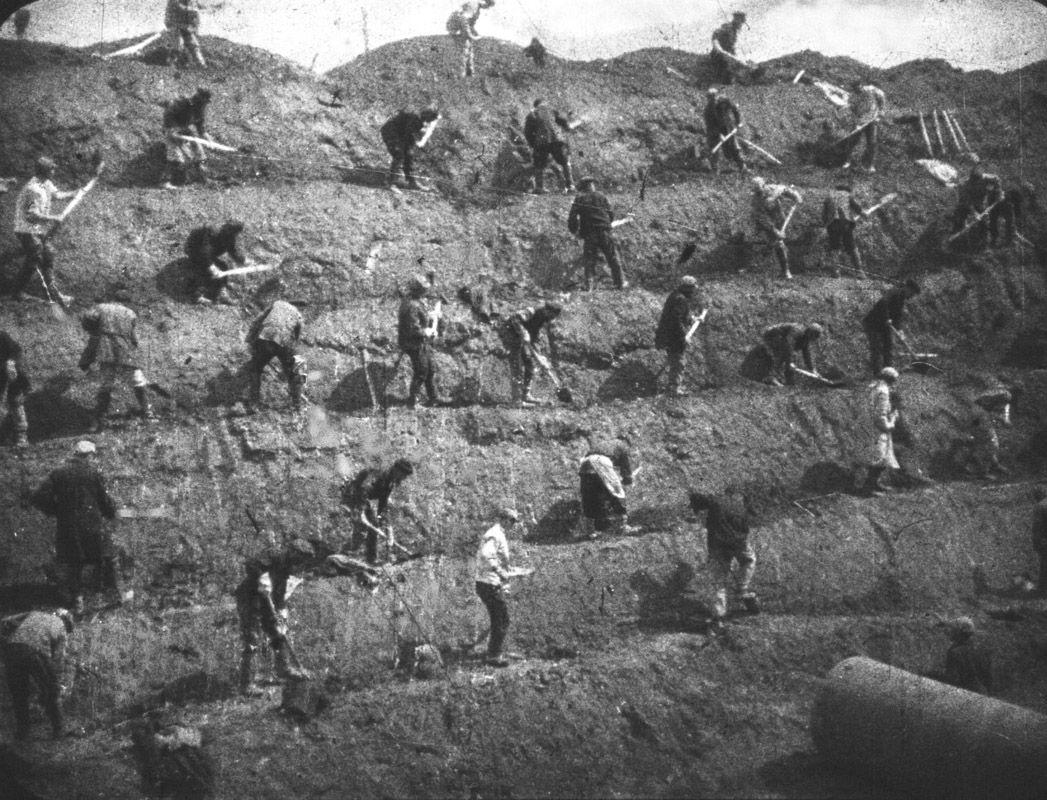 Экспонат #13.  Магнитострой. 1931 год