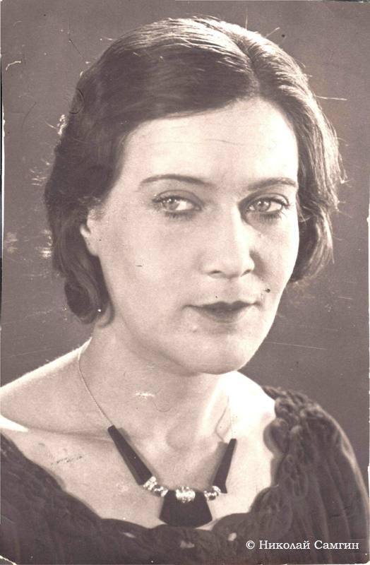 Экспонат #16. Любовь Петровна Орлова (1902 — 1975)