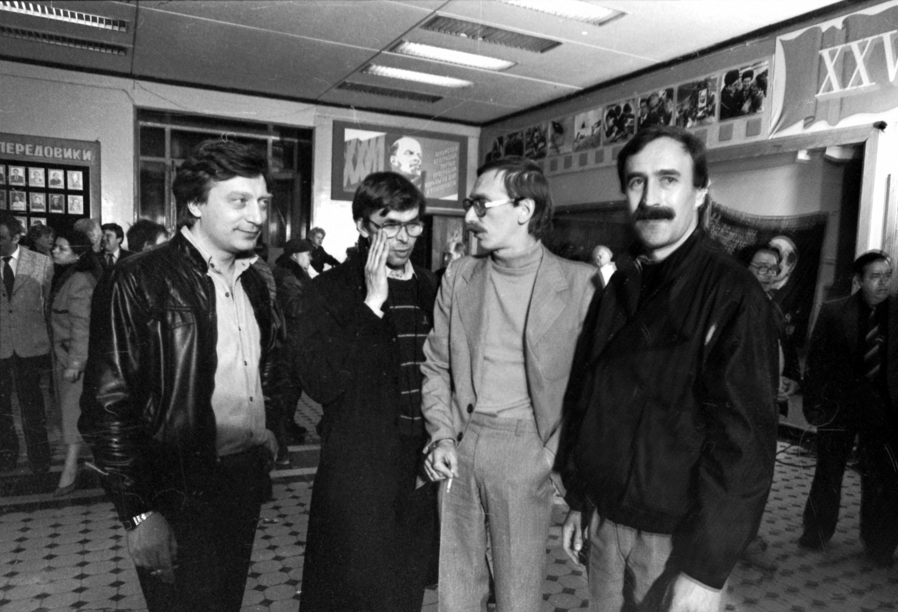 Экспонат #32. Первые демократические выборы директора ЦСДФ. 29 апреля 1987 года