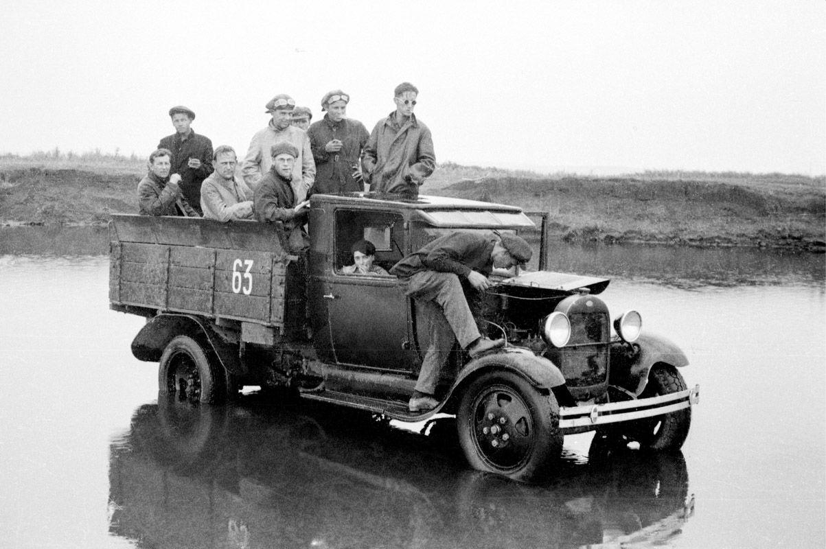 Экспонат #12. Магнитострой. 1931 год