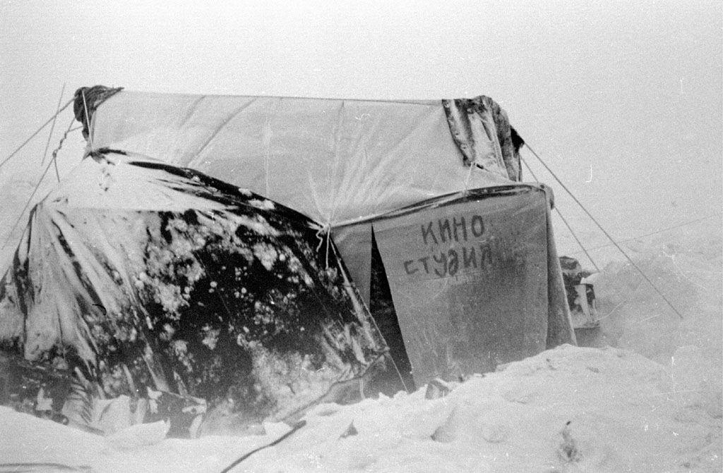 Экспонат #126. Арктика (СП-3, СП-4). 1954 год