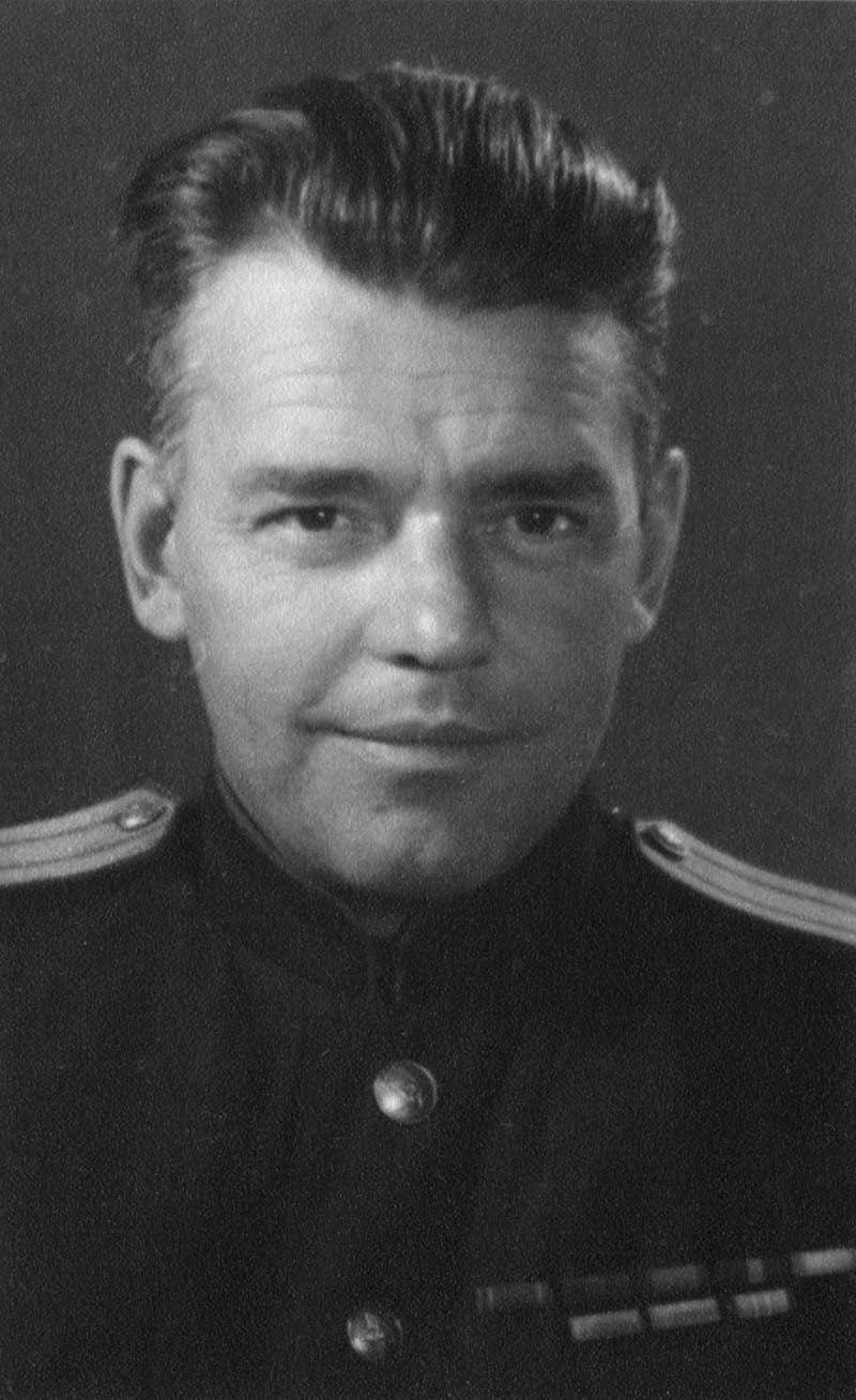 Экспонат #113. Марк Антонович Трояновский. 1943 год
