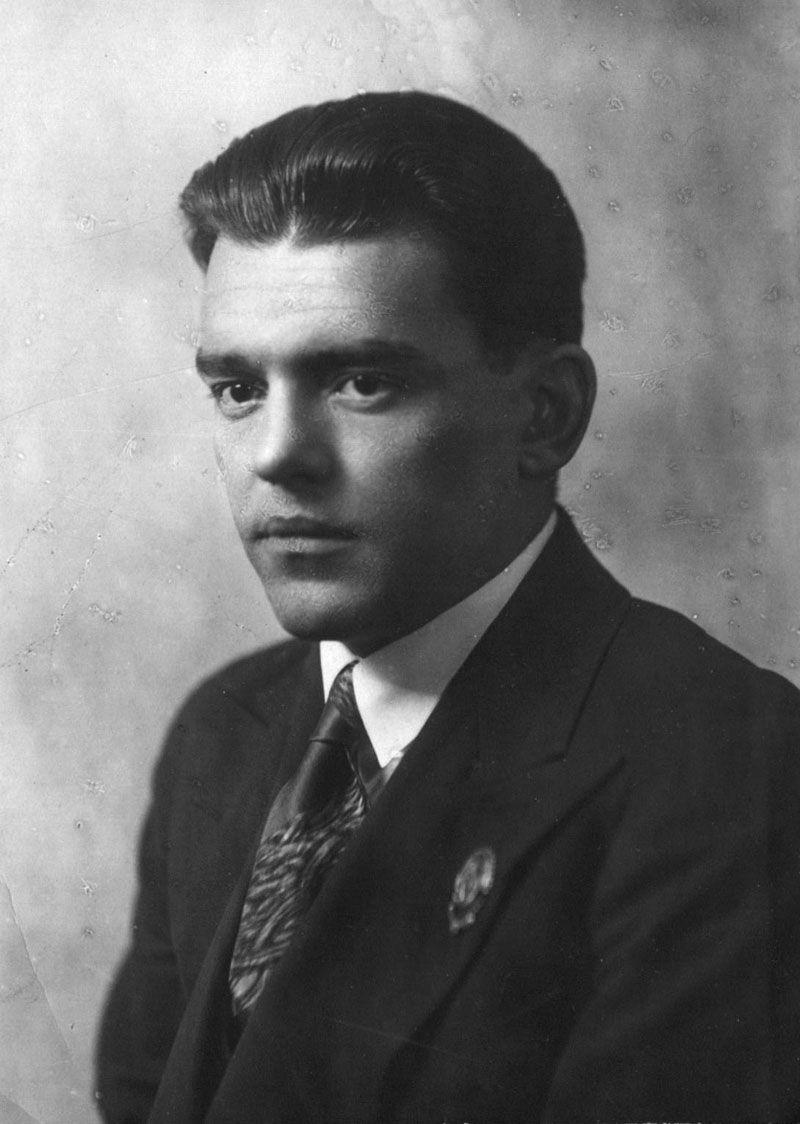 Экспонат #19. Марк Антонович Трояновский. 1932 год