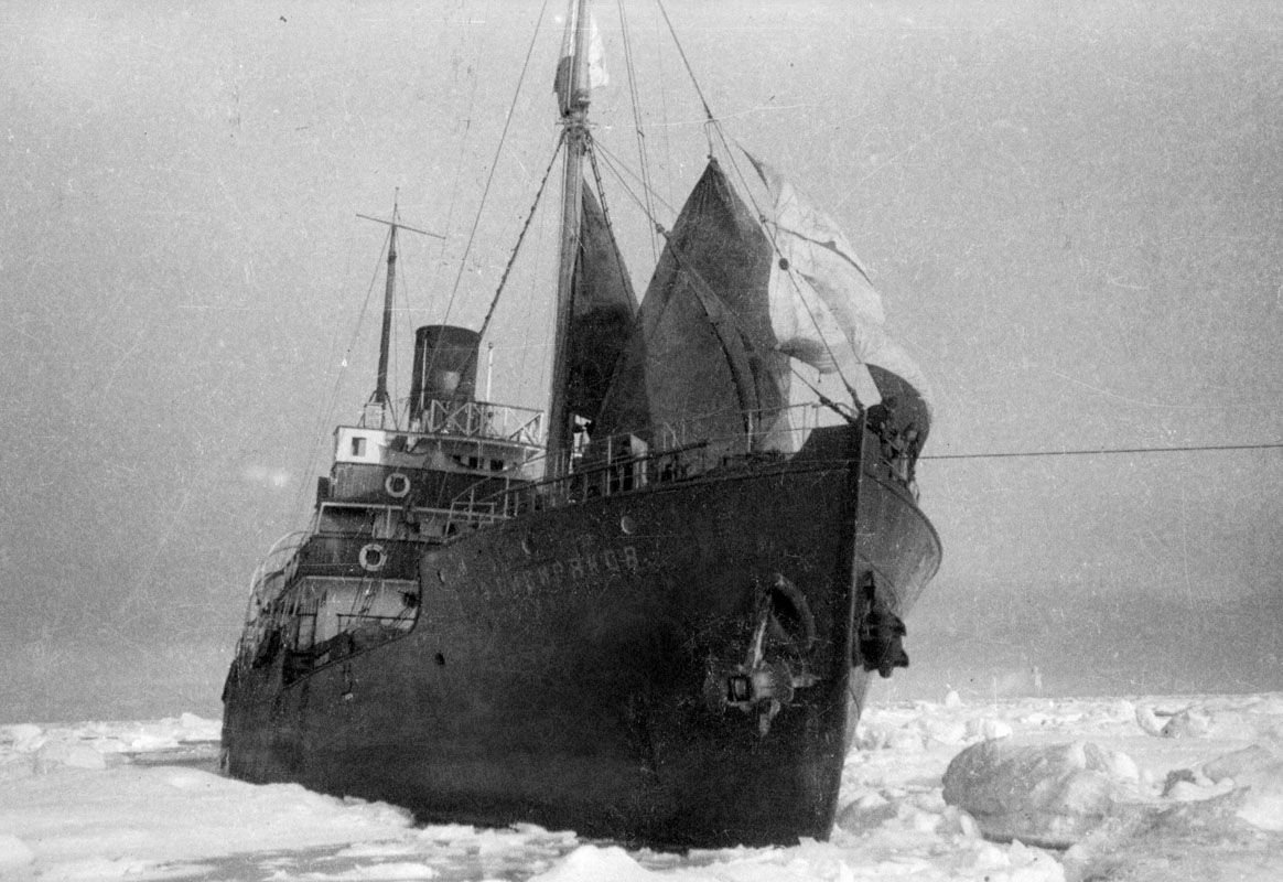 Экспонат #20. «Сибиряков». 1932 год