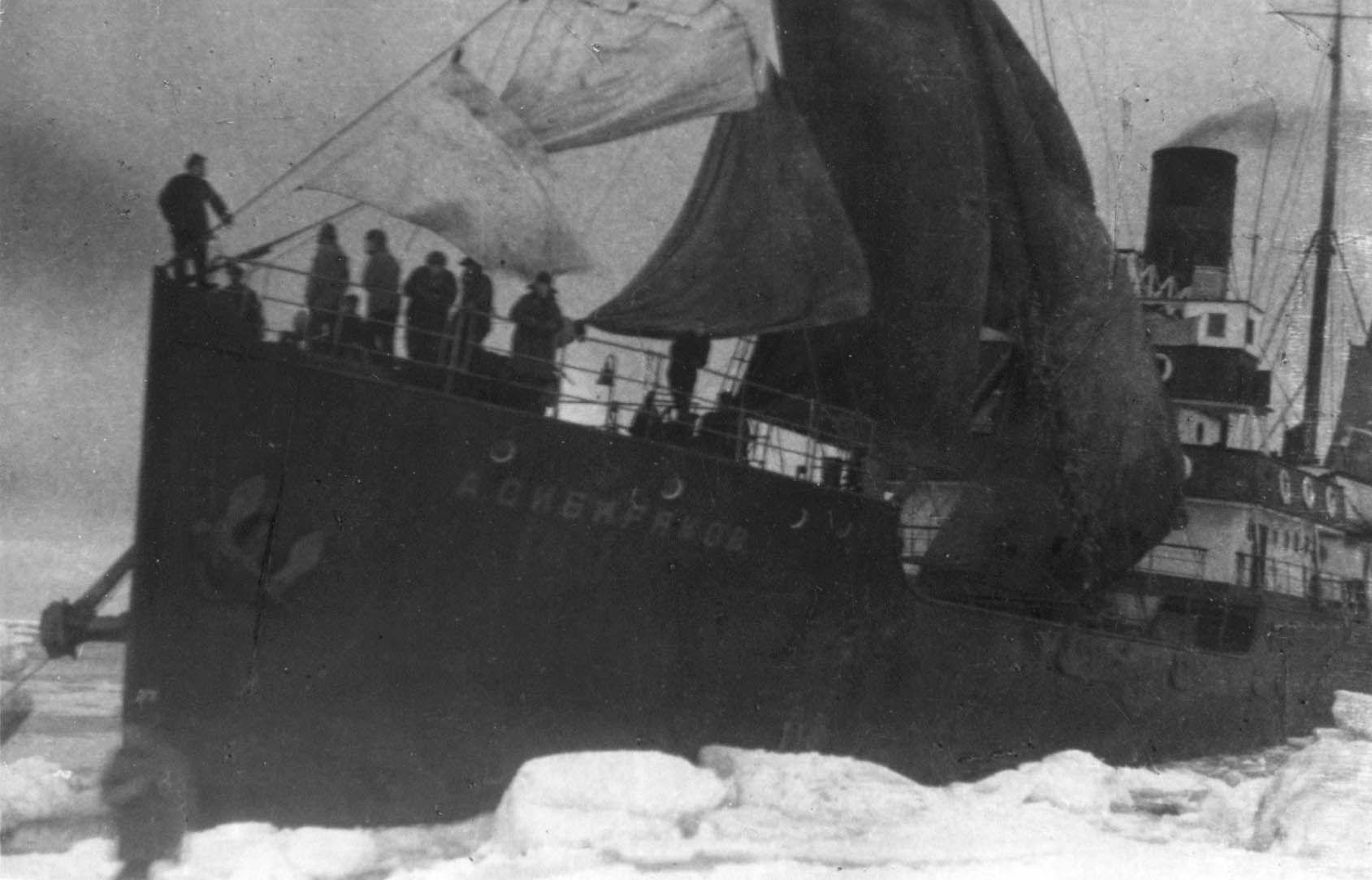 Экспонат #31. «Сибиряков». 1932 год
