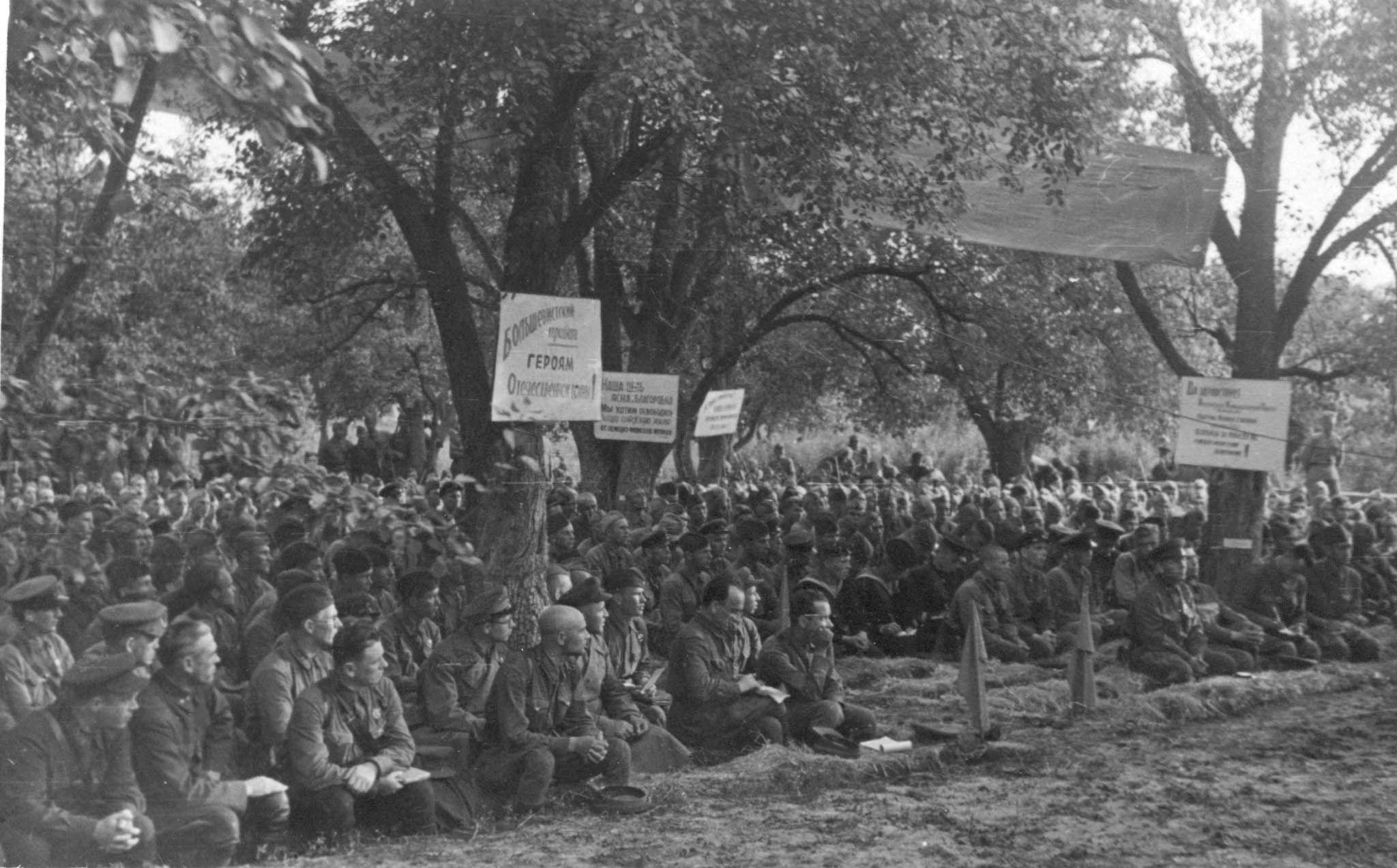 Экспонат #98. Армейское собрание боевого актива в Лисичанске. Март 1942 года